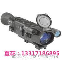 现货供应Onick CS-45军用昼夜两用夜视仪瞄准镜 CS-45