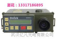 供应欧尼卡5000CI 欧尼卡便捷式测距仪 5000CI