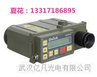 现货供应Onick 10000CI远距离激光测距仪 欧尼卡10000CI报价 10000CI