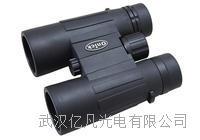 【欧尼卡EYESKY天眼系列8x42】onick双筒望远镜价格|时尚便携望远镜价格 EYESKY天眼系列8x42