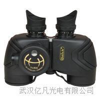 欧尼卡(Onick)侦察兵7515望远镜武汉地区供应 侦察兵7515