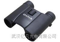 促销活动-Onick 旅行者10x25DCF迷你双筒望远镜 Onick 旅行者10x25DCF