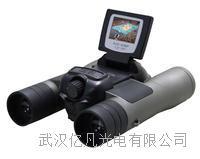 供应多功能OnickVP-1200 1200万像素数码拍照望远镜 OnickVP-1200