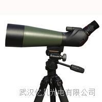 欧尼卡BD80HD高清变倍观鸟镜 BD80HD