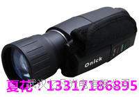 Onick(欧尼卡)NK-35 单筒油田防盗专用夜视仪 NK-35