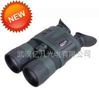 Onick(欧尼卡)猫头鹰NVG-B双筒警用安防装备微光夜视仪