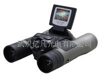 Onick(欧尼卡)VP-1200数码拍照望远镜