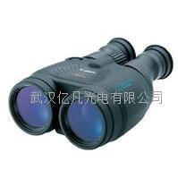 日本Canon(佳能)15X50IS双筒望远镜防抖稳像仪  专业代理佳能望远镜