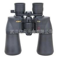 日本Nikon(尼康)ACULON A211 10-22x50双筒望远镜