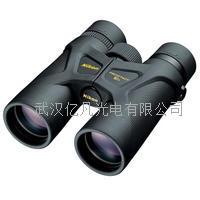 日本Nikon(尼康)PROSTAFF3S 8x42双筒望远镜