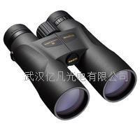 日本Nikon(尼康)PROSTAFF5 12x50双筒望远镜原装