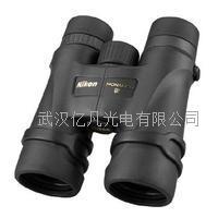 日本Nikon尼康Monarch 5 10x42双筒望远镜