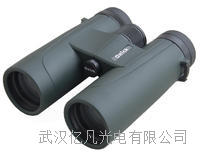 时尚便携轻量欧尼卡Onick极目10x50大口径高倍率超清双筒望远镜