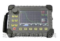 焊缝探伤仪DUT9980(最新欧标)