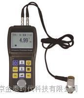TT192型超声波测厚仪 TT192