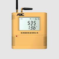 GPRS无线标签采集器 AMR-C100