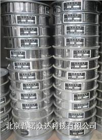 北京标准筛 D-300