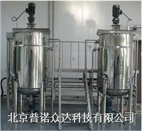 液体搅拌罐