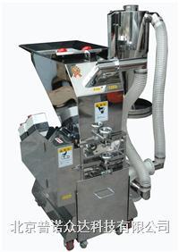 不锈钢型茶包粉碎机 RT-CR150S