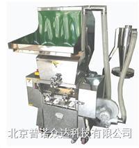 不锈钢型茶包粉碎机