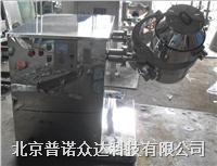 实验室三维混合机5升 10升 20升 30升 PSH-5