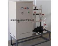 20克外置式水箱** 水質凈化器 ADS-DW-20