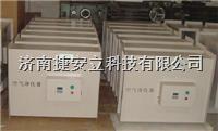 中央空调臭氧发生器 AD-KT-(10-40)P
