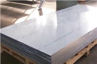 供应进口AA2024铝合金 A2024铝棒 铝板2024