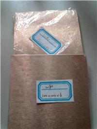 钨铜板:钨铜板:钨铜板:钨铜板:钨铜板:钨铜板 W50 W60 W70 W80