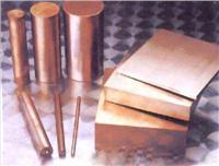 鎢銅板:鎢銅板:鎢銅板:鎢銅板:鎢銅板:鎢銅板