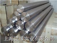 供應鈦合金 鈦棒 鈦板 ASTMGr.3 ASTMGr.3