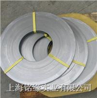 供应进口S53C彈簧鋼板 S53C彈簧鋼带 S53C