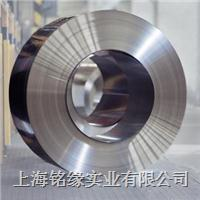 供应进口S50C彈簧鋼板 S50C彈簧鋼带 S50C