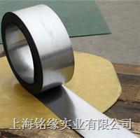 供应进口CK67彈簧鋼DINCK67 1.1231 CK67 DINCK67 1.1231