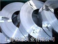 供应进口C70S彈簧鋼板DINC70S彈簧鋼带 C70S DINC70S