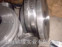 供应进口CK70彈簧鋼板DINCK70彈簧鋼带 CK70 DINCK70