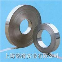 供应进口C75彈簧鋼C75 1.0773  C75 1.0773