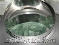 供应进口SAE1070彈簧鋼板 1070彈簧鋼带 SAE1070 1070