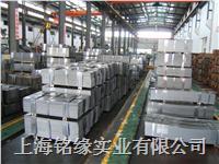 供应进口SAE1050彈簧鋼板1050彈簧鋼带 SAE1050 1050