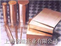 鎢銅合金ANK-5-70 鎢銅合金|銅鎢合金 ANK-5-70
