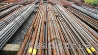 上海 蘇州現貨供應碳結構鋼材A3小元鋼 16mn圓鋼  鋼板 A3 16mn