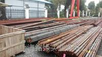 上海供应钢材20CrNiMoA圆钢性能-无锡供应 9CrSi 圆钢 批发18Cr2Ni4WA元钢 18Cr2Ni4WA  20CrNiMoA    9CrSi