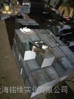 厂家直销生铁材料QT450QT500HT250HT200生铁圆钢 生铁棒  生铁材料 QT450 QT500 HT250 HT200 生铁圆钢 生铁棒