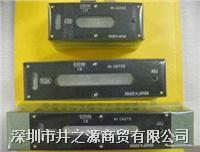 日本RSK水平仪 日本水平仪