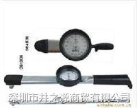DB12N-S东日扭力扳手/东日表盘式扭力扳手 DB12N-S
