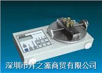 AIGU艾固瓶盖扭力计|2-TME90|2-TME900CN瓶盖扭力测试仪  2-TME90