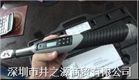 数显扭矩扳手|台湾扭矩扳手|进口扭矩扳手 DG-340