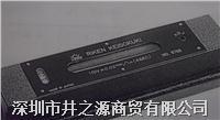 日本理研条式水平仪 542-200