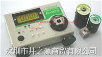 日本思达CEDAR电批扭力计_日本进口扭力测试仪 DI-9M-8