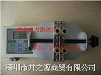 瓶盖扭力测试仪HTX-100 HTX-100